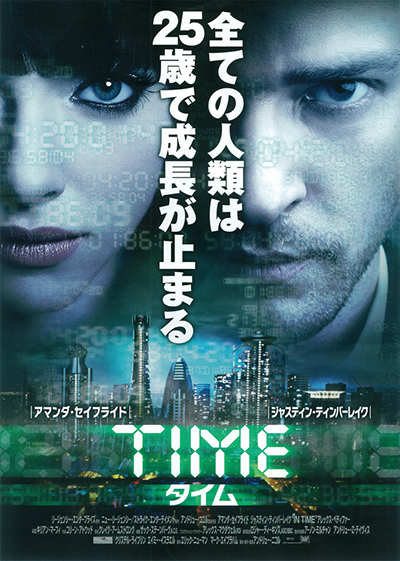 TIME タイム